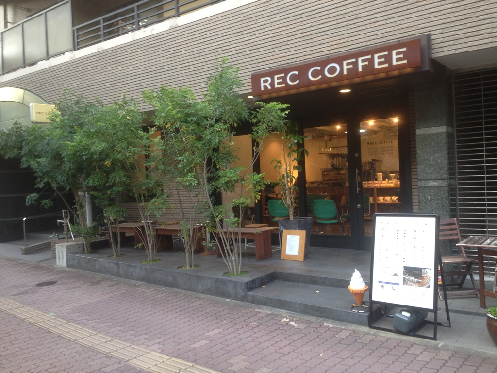 REC COFFEE|レックコーヒー