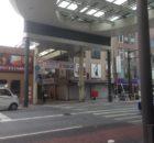 小倉 魚町銀天街